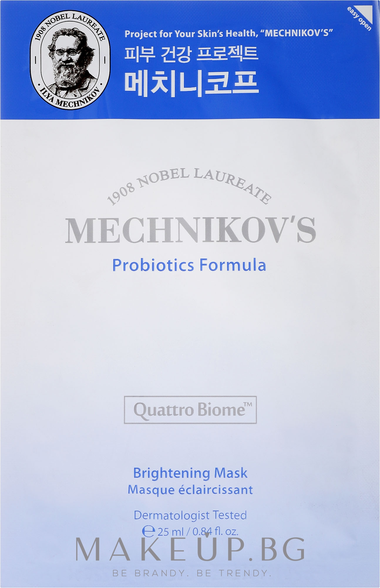 Пробиотична маска за лице - Holika Holika Mechnikov's Probiotics Formula Mask Sheet — снимка 25 ml