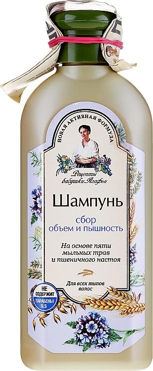 Шампоан за коса със сибирски билки за обем - Рецептите на баба Агафия