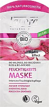 """Парфюми, Парфюмерия, козметика Овлажняваща маска """"Дива роза"""" за суха кожа - Lavera Faces Wild Rose Revitalising Face Mask"""