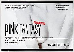 Парфюмерия и Козметика Гел пачове за зърна - The Orchid Skin Pink Fantasy Lady Nipple Patch