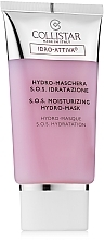 Парфюмерия и Козметика Хидроактивна маска за лице - Collistar S.O.S. Moisturizing Hydro-Mask (тестер)