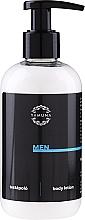 Парфюмерия и Козметика Лосион за тяло за мъже - Yamuna Men