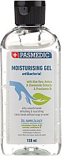 Парфюмерия и Козметика Овлажняващ антибактериален гел за ръце - Pasmedic Moisturising Gel Antibacterial