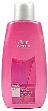 Парфюми, Парфюмерия, козметика Къдрин за боядисана и изсветлена коса - Wella Professionals Wave It Mild