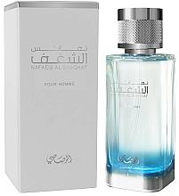 Парфюмерия и Козметика Rasasi Nafaeis Al Shaghaf Pour Homme - Парфюмна вода