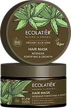 "Парфюмерия и Козметика Маска за коса ""Интензивно укрепване и растеж"" - Ecolatier Organic Aloe Vera Hair Mask"