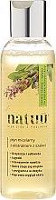Парфюмерия и Козметика Мицеларна вода с градински чай - Natuu Smooth & Lift Micellar Water