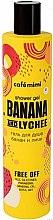 """Парфюми, Парфюмерия, козметика Душ гел """"Банан и личи"""" - Cafe Mimi Shower Gel Banana And Lychee"""