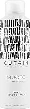 Парфюмерия и Козметика Спрей восък за коса - Cutrin Muoto Soft Wax Spray