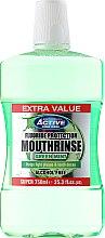 Парфюмерия и Козметика Вода за уста - Beauty Formulas Active Oral Care Mouthrinse Green Mint