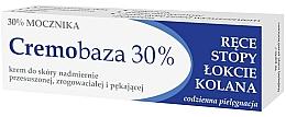 Парфюмерия и Козметика Омекотяващ и хидратиращ крем с карбамид - Farmapol Cremobaza 30%