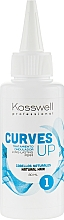 Парфюмерия и Козметика Лосион за перманентно къдрене за натурална коса - Kosswell Professional Curves Up 1