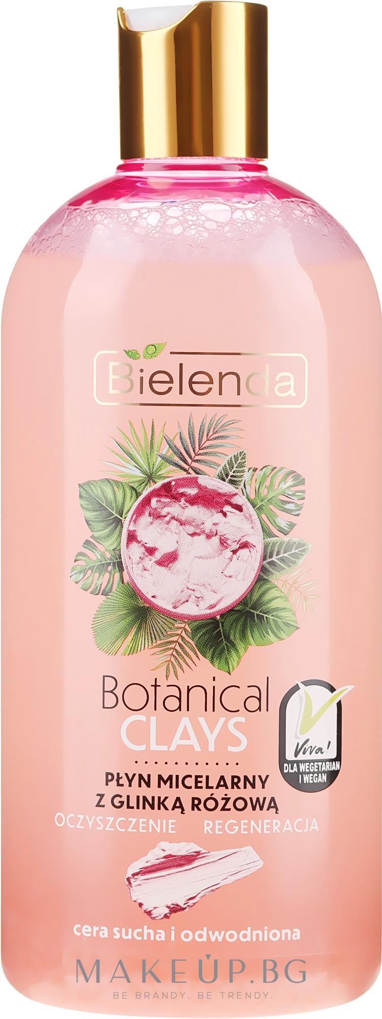 Мицеларна вода за почистване на грим с розова глина - Bielenda Clays — снимка 500 ml
