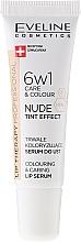 Парфюмерия и Козметика Интензивен серум за устни 6в1 - Eveline Cosmetics Lip Therapy Proffesional Tint