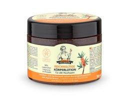 Парфюмерия и Козметика Възстановяващ крем за тяло - Рецептите на баба Хертруда Body Cream