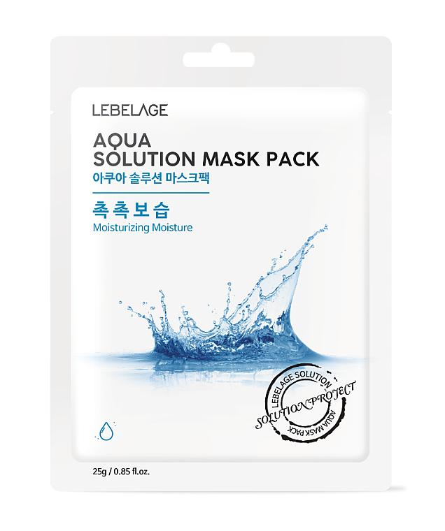 Памучна маска за лице - Lebelage Aqua Solution Mask