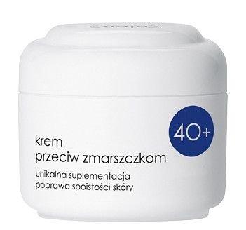 Крем за лице против бръчки - Ziaja Face Cream — снимка N2