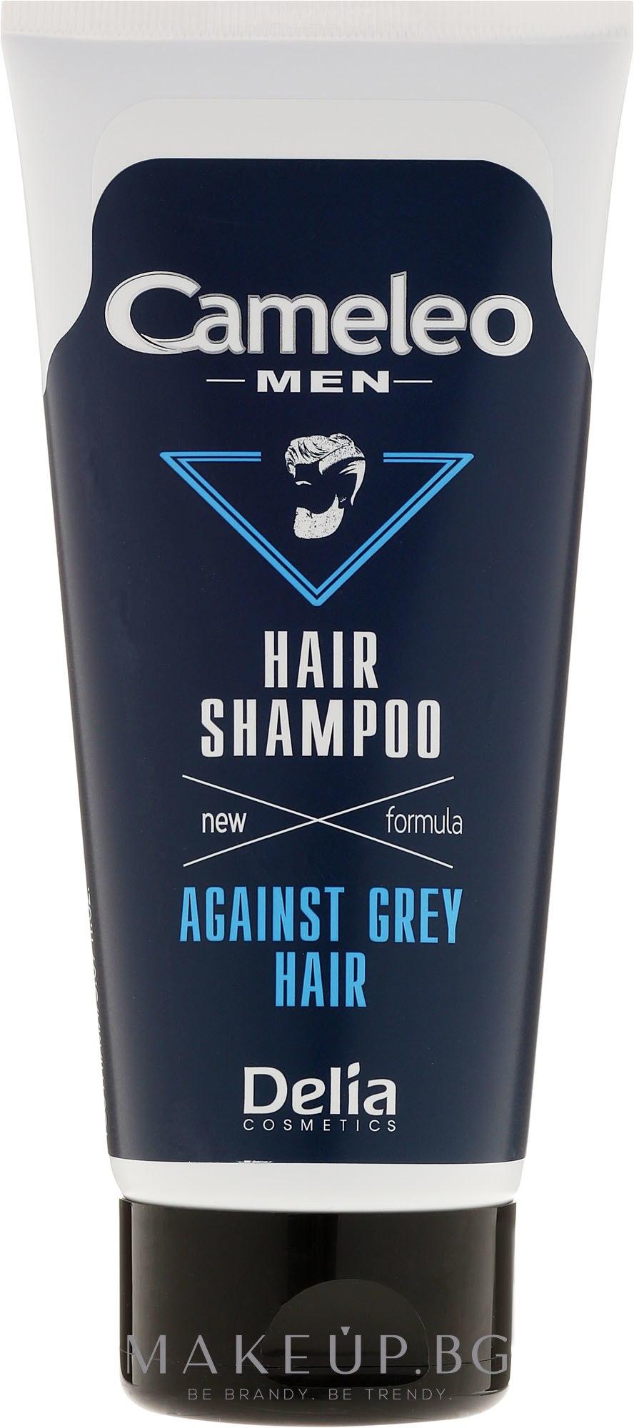 Шампоан за мъже против побеляване на косата - Delia Cameleo Men Against Grey Hair Shampoo — снимка 150 ml