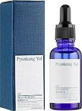 Парфюми, Парфюмерия, козметика Хидратиращо масло за лице - Pyunkang Yul Oil