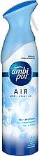 "Парфюми, Парфюмерия, козметика Ароматизатор за дома ""Небо"" - Ambi Pur Air Freshener Spray Air Effects Sky"