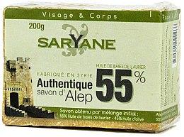 Парфюми, Парфюмерия, козметика Сирийски сапун - Saryane Authentique Savon DAlep 55%