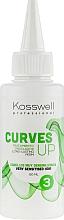 Парфюмерия и Козметика Лосион за перманентно къдрене за много чувствителна коса - Kosswell Professional Curves Up 3