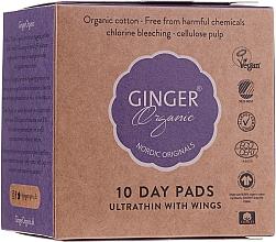 Парфюмерия и Козметика Дневни дамски превръзки, 10 бр. - Ginger Organic