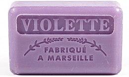 Парфюмерия и Козметика Марсилски сапун - Foufour Savonnette Marseillaise Violette