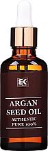 Парфюмерия и Козметика Арганово масло, с капкомер - Brazil Keratin Argan Seed Oil Authentic Pure 100%