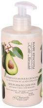 """Парфюми, Парфюмерия, козметика Крем-сапун за ръце """"Подхранване и възстановяване"""" - Le Cafe de Beaute Nutrition & Recovery Cream Hand Soap"""
