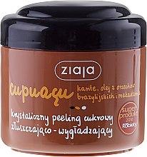 Парфюмерия и Козметика Захарен ексфолиант за тяло - Ziaja Sugar Body Scrub