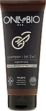 Парфюми, Парфюмерия, козметика Регенериращ шампоан и душ гел 2в1 за мъже - Only Bio Regenerating Shampoo