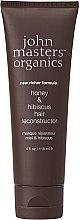"""Парфюмерия и Козметика Маска за коса """"Мед и хибискус"""" - John Masters Organics Honey & Hibiscus Hair Reconstructor"""