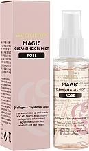 Парфюмерия и Козметика Почистващ спрей гел за лице с роза - Ayoume Magic Cleansisg Gel Mist Rose