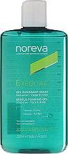 Парфюми, Парфюмерия, козметика Нежен измиващ гел за лице - Noreva Exfoliac Gentle Foaming Gel