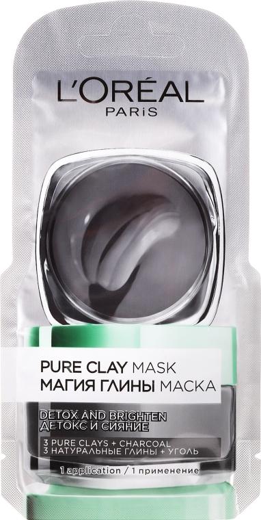 Почистваща маска с натурална глина и въглен - L'Oreal Paris Skin Expert (мостра)