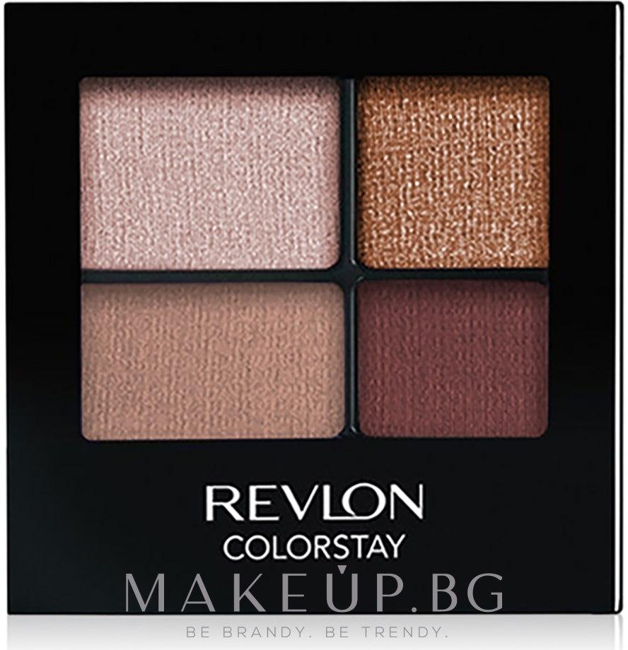 Устойчиви сенки за очи - Revlon Colorstay 16 Hour Eyeshadow Quad — снимка 505 - Decadent