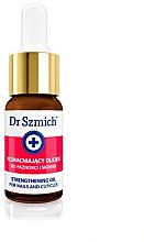 Укрепващо масло за нокти - Delia Dr. Szmich Nail Oil — снимка N1