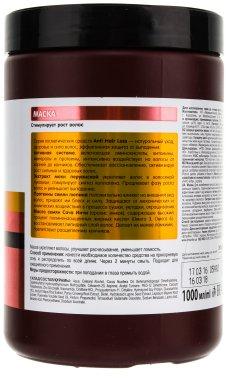 Маска за слаба и склонна към косопад коса - Dr. Sante Anti Hair Loss Mask — снимка N4