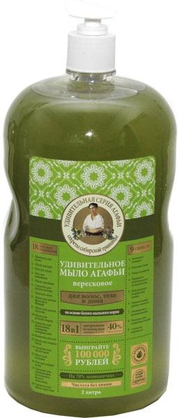Универсален сапун с калуна за коса, тяло и дома - Рецептите на баба Агафия