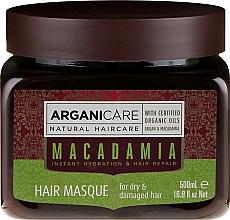 Парфюмерия и Козметика Ултра подхранваща и възстановяваща маска за коса - Arganicare Silk Macadamia Hair Mask