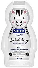 Парфюмерия и Козметика Имиващ гел за коса, тяло и лице с аромат на бял шоколад - On Line Le Petit White Chocolate 3 In 1 Hair Body Face Wash