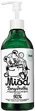 """Парфюмерия и Козметика Сапун за ръце """"Мед и бергамот"""" - Yope Honey & Bergamot Hand Soap"""
