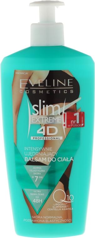 Интензивно укрепващо мляко за суха кожа - Eveline Cosmetics Slim Extreme 4D Intensive Body Balm