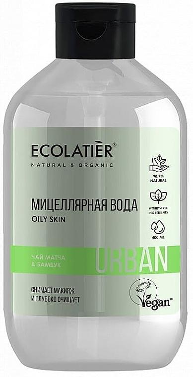 "Мицеларна вода за почистване на грим ""Чай матча и бамбук"" - Ecolatier Urban Micellar Water"