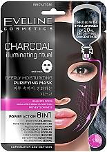 Парфюмерия и Козметика Дълбоко почистваща маска за лице 8в1 - Eveline Cosmetics Charcoal Illuminating Ritual Deeply Moisturizing Purifying Mask