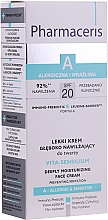 Парфюмерия и Козметика Дълбоко овлажняващ крем за лице - Pharmaceris A Vita Sensilium Deeply Moisturizing Cream