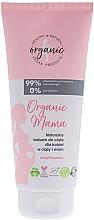 Парфюмерия и Козметика Лосион за тяло за майки и бременни - 4Organic Organic Mama Natural Body Lotion