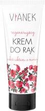 Парфюмерия и Козметика Регенериращ крем за ръце - Vianek Regenerating Hand Cream