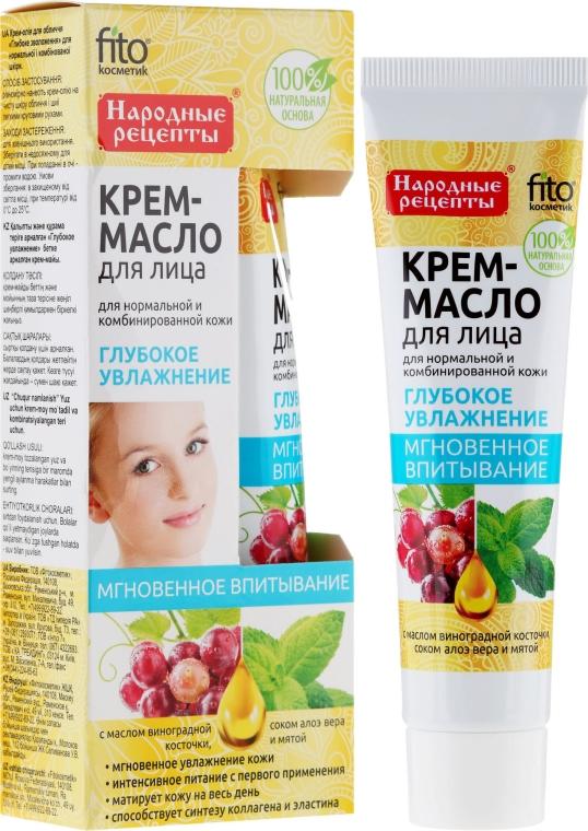 "Крем-масло за лице ""Дълбоко хидратиране"" за нормална и комбинирана кожа - Fito Козметик"